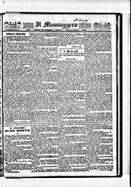 giornale/BVE0664750/1882/n.160/001