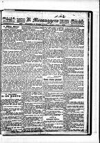 giornale/BVE0664750/1882/n.161/001