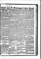 giornale/BVE0664750/1882/n.162/001