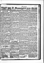 giornale/BVE0664750/1882/n.163/001