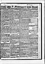 giornale/BVE0664750/1882/n.175/001