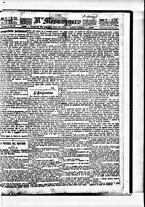 giornale/BVE0664750/1882/n.179/001