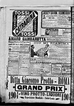 giornale/BVE0664750/1905/n.071/006
