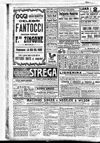 giornale/BVE0664750/1908/n.110/006