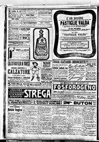 giornale/BVE0664750/1909/n.026/006