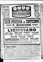 giornale/BVE0664750/1911/n.016/008