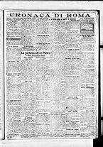 giornale/BVE0664750/1911/n.051/003
