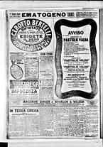 giornale/BVE0664750/1911/n.051/008