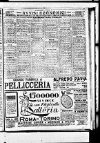 giornale/BVE0664750/1911/n.337/007
