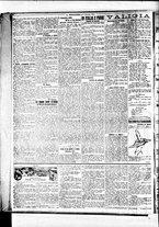 giornale/BVE0664750/1912/n.002/002