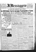 giornale/BVE0664750/1912/n.133/001