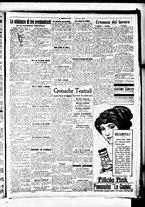giornale/BVE0664750/1912/n.336/005