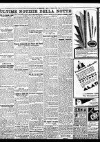 giornale/BVE0664750/1929/n.299/008