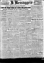 giornale/BVE0664750/1930/n.068/001