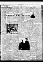 giornale/BVE0664750/1931/n.279/003