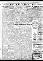giornale/BVE0664750/1933/n.013/006
