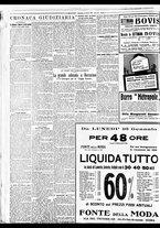 giornale/BVE0664750/1933/n.013/008