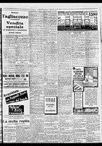 giornale/BVE0664750/1933/n.013/011