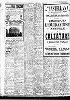 giornale/BVE0664750/1933/n.013/012
