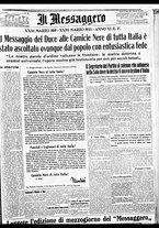 giornale/BVE0664750/1933/n.071/001