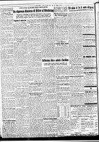 giornale/BVE0664750/1933/n.071/002