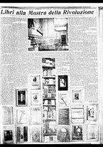 giornale/BVE0664750/1933/n.071/003