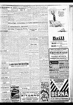 giornale/BVE0664750/1933/n.071/005