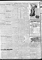 giornale/BVE0664750/1933/n.071/006