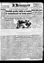 giornale/BVE0664750/1941/n.001/001
