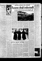 giornale/BVE0664750/1941/n.002/003