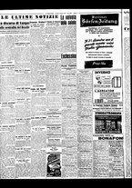 giornale/BVE0664750/1941/n.002/006