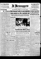 giornale/BVE0664750/1941/n.003/001