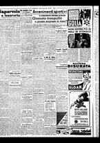 giornale/BVE0664750/1941/n.003/002