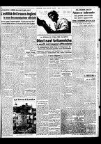giornale/BVE0664750/1941/n.003/005