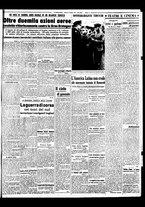 giornale/BVE0664750/1941/n.004/005