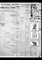 giornale/BVE0664750/1941/n.004/006