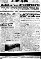 giornale/BVE0664750/1941/n.005/001