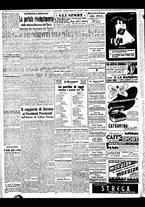 giornale/BVE0664750/1941/n.005/002