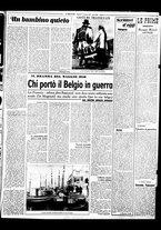 giornale/BVE0664750/1941/n.005/003
