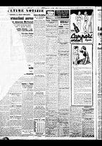 giornale/BVE0664750/1941/n.005/006