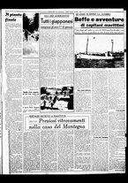 giornale/BVE0664750/1941/n.005bis/003