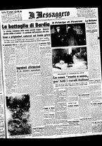 giornale/BVE0664750/1941/n.006/001