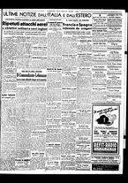 giornale/BVE0664750/1941/n.006/005