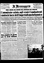giornale/BVE0664750/1941/n.007/001