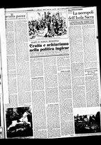 giornale/BVE0664750/1941/n.007/003