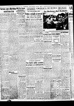 giornale/BVE0664750/1941/n.007/004