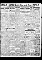 giornale/BVE0664750/1941/n.007/005
