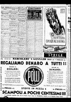 giornale/BVE0664750/1941/n.007/006