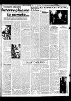 giornale/BVE0664750/1941/n.008/003
