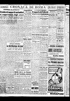 giornale/BVE0664750/1941/n.008/004